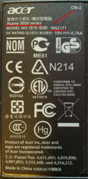 Upute za narudžbu zamjenskih AC adaptera - slika 2