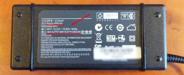 Upute za narudžbu zamjenskih AC adaptera - slika 3