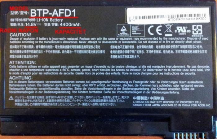 Upute za narudžbu zamjenskih baterija - slika 3
